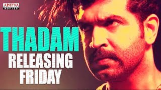 Thadam New Released Hindi Dubbed Movie Coming This Week || Arun Vijay, Vidya,  Tanya Hope