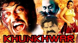 Khunkhwar - Full South Indian Super Dubbed Action Film - HD Latest Movie 2015