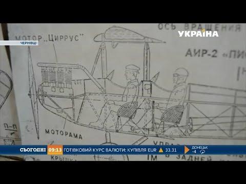 Авіаконструктор-аматор із Чернівців будує англійський біплан 1925 року