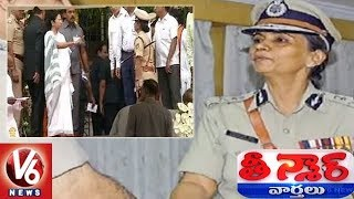 Karnataka DGP Neelamani Raju Transferred For Making Mamata Banerjee 'Peeved' | Teenmaar News