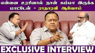 என்னை உரசினால் நான் சும்மா இருக்க மாட்டேன் - ராதாரவி ஆவேசம் | Exclusive Interview