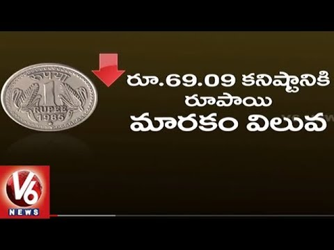 Rupee Crashes To Lifetime Low of 69 Against US Dollar | V6 News