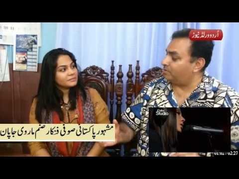 Sanam Marvi in Japan interview for Urduworldnews