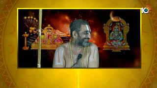Sri Sri Sri Tridandi Chinna Jeeyar Swamy | Sudarshanam | Episode-146  News