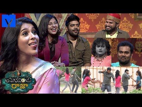 Anubhavinchu Raja Latest Promo - 14th July 2018 - Hyper Aadi,Ram Prasad,Sameera Bharadwaj,Revanth