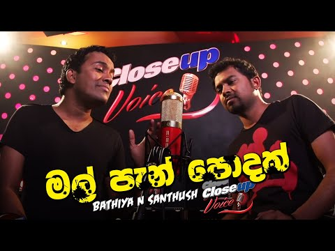 Mal Pen Podak - Bathiya N Santhush  Closeup Voice video