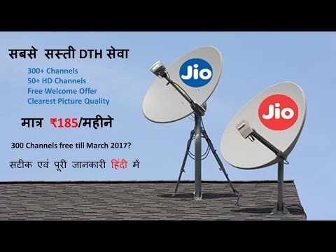 [हिन्दी] Reliance Jio TV DTH | Cheapest DTH Service | Free Welcome Offer Till March 2017?