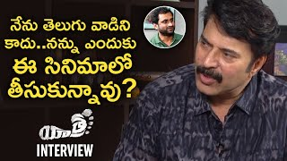 Mammootty Superb Question to Mahi V Raghav | Yatra Movie Interview | YSR Biopic | Telugu FilmNagar