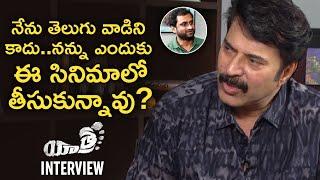 Mammootty Superb Question to Mahi V Raghav | Yatra Movie Interview | YSR Biopic | Telugu FilmNagar