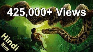 [हिन्दी] Real Story of Mowgli | The Jungle Book Story of Mowgli in Hindi | Mowgli Full Movie Hindi