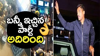 Allu Arjun SPECIAL Dinner Party For Fans | Buffalo Wild Wings sports bar | Filmylooks