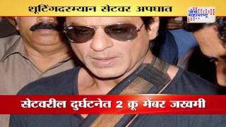 Shah Rukh Khan Escapes Unhurt in Fatal Accident on Film Set