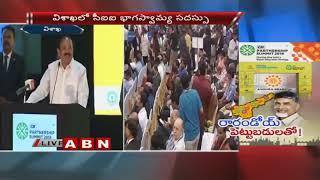 Venkaiah Naidu Speech at CII Partnership Summit 2018