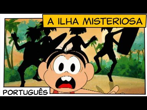 Turma da Mônica - A ilha misteriosa - 1999