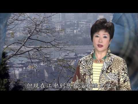 台灣-大陸尋奇-EP 1308-粵鄉十方(七) / 雲南映象(十二)
