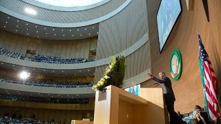 President Obama Speaks at African Union HQ in Addis Ababa, Ethiopia