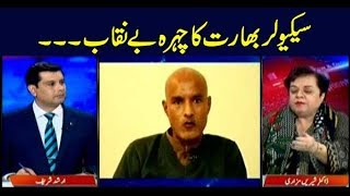 Power Play | Arshad Sharif  | ARYNews | 19 February 2019