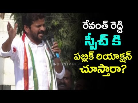 Public Reaction on Revanth Reddy Speech | Revanth Reddy Sensational comments on KCR | mana aksharam