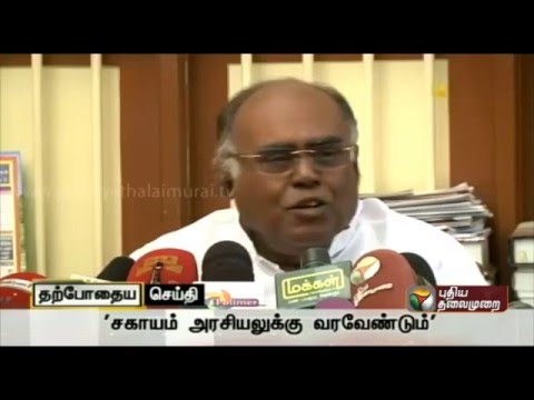Pala. Karuppaiah press meet after being expelled from ADMK