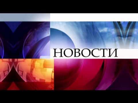 Часы и начало новостей Первый канал HD, 13 02 2013)