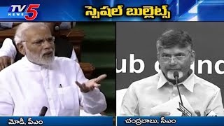 War Of Words Between PM Narendra Modi And CM Chandrababu Naidu Over No Confidence Motion