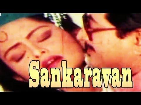 Sankaravan│Full Telugu Movie│Krishna, Bhanu Priya,Mahesh Babu│Part 2