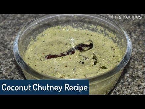 नारियल की चटनी रेसिपी | COCONUT CHUTNEY RECIPE | Min's Recipes