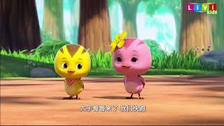 Nhạc Thiếu Nhi Con Gà Trống Remix Cho Bé Ăn Ngon