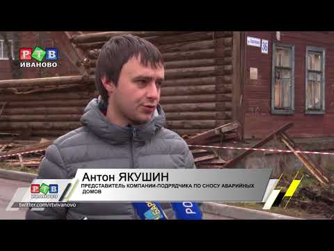 Дом на ул. Колотилова снесли