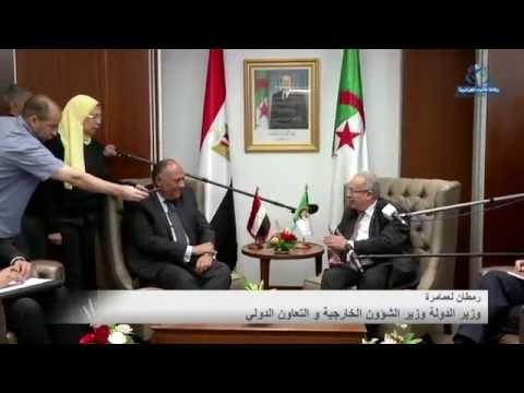 السيد لعمامرة يتحادث مع نظيره المصري