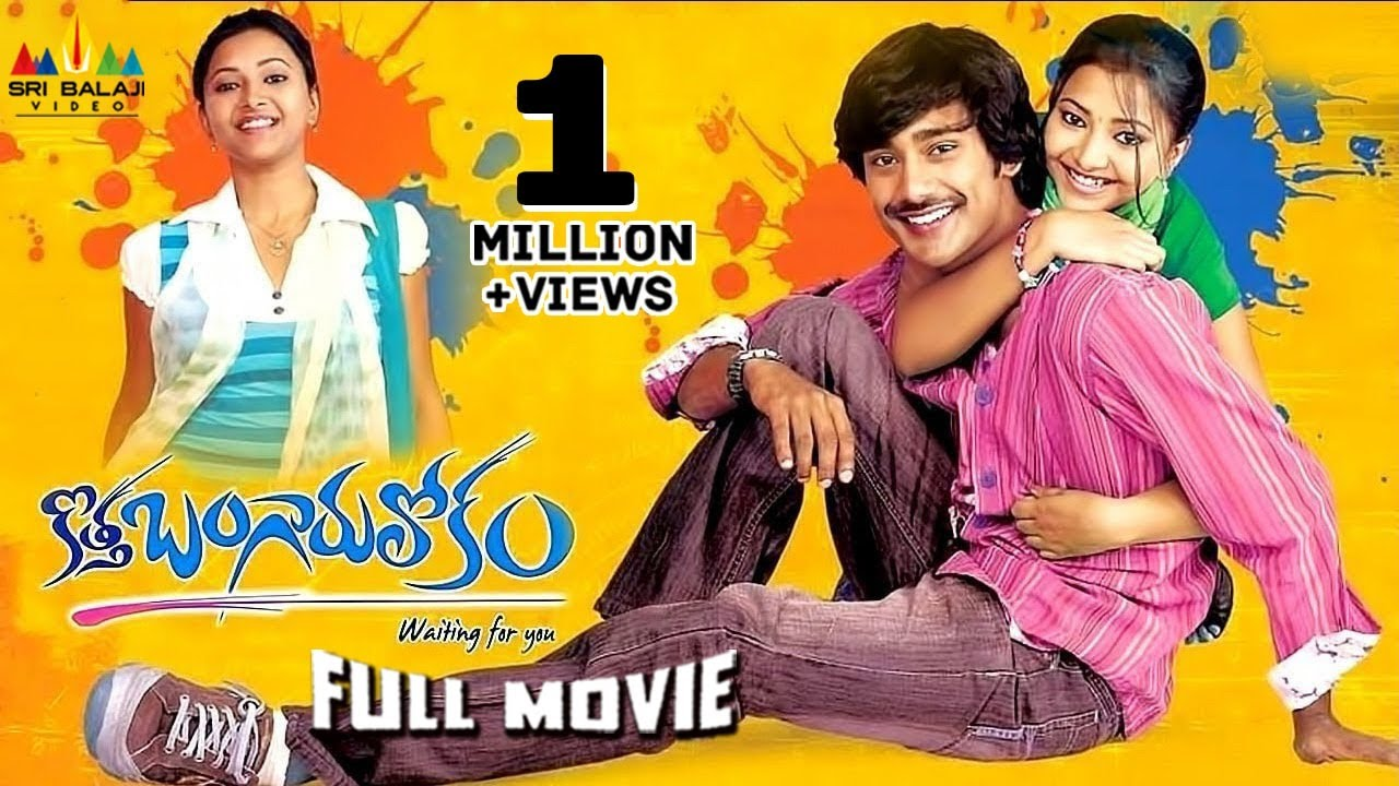 Kotha Bangaru Lokam Full Movie Download Mp4