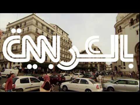 أحد أشهر المعالم التي تميز العاصمة الجزائرية