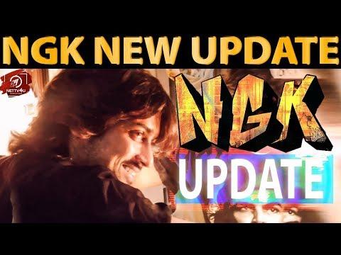 NGK Latest Update | Suriya | Selvaraghavan | Yuvan | Sai Pallavi | Rakul Preet Singh