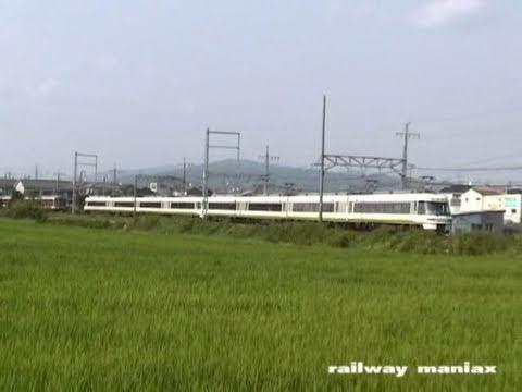 近鉄26000系さくらライナー重連・PL花火芸術号/長野線・古市~喜志にて