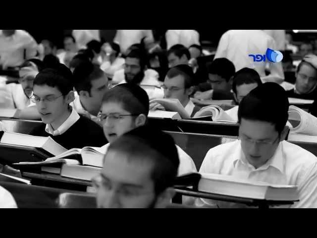 הרב אמנון יצחק - כל הסיבות מדוע אסור לגייס את החרדים,כנסו!!!