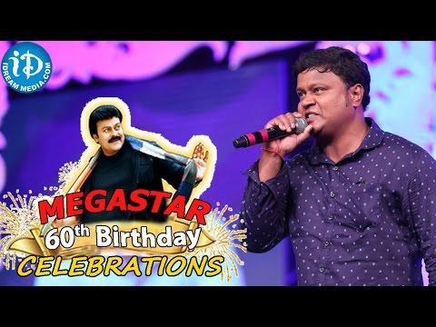 Chiranjeevi 60th Birthday Celebrations || Jabardasth Comedian Imitates Megastar Photo Image Pic