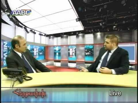 Հարցազրույց Արման Բաբաջանյանի հետ, AABC TV, Los Angeles