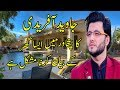 Javed Afridi House Javed Afridi Full Biography Age Net Worth Cars House Lifestyle mp3