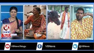 Beggars To Be Rehabilitated | 25 Crore Bull | Vegetables Price Hike | Fire Mishap | Teenmaar News