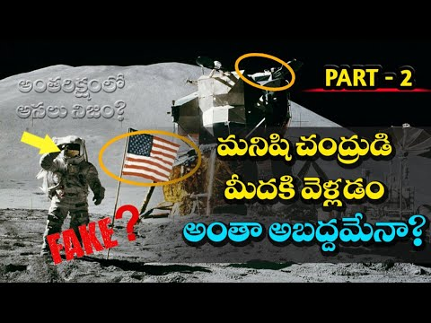 Who is The Hidden Director of NASA Fake Moon Landing Videos? | Part 2 | Unknown Facts Telugu