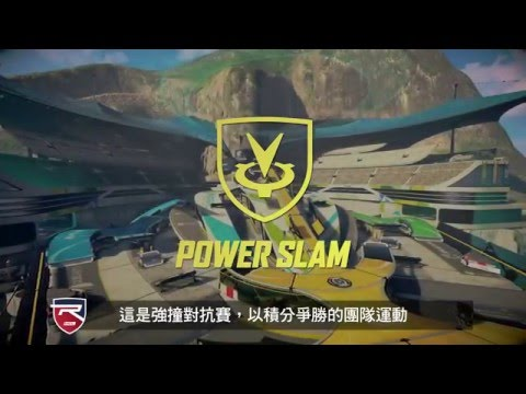RIGS Mechanized Combat League Gameplay Explained - Taipei Game Show 2016