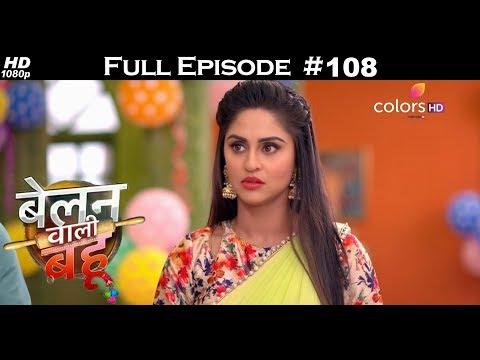 Belanwali Bahu - 29th May 2018 - बेलन वाली बहू - Full Episode thumbnail