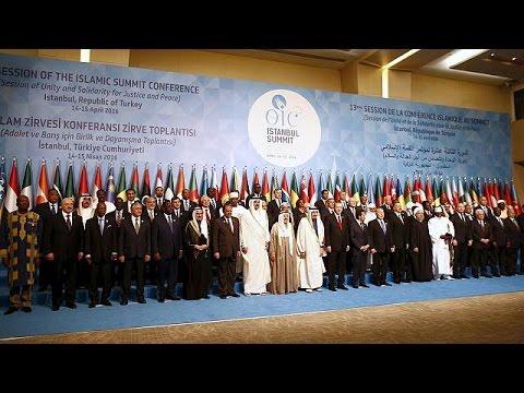 Саммит исламских стран в Стамбуле: шанс договориться либо поссориться