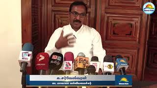 தேசியக் கொடி விவகாரம்  அமைச்சர் சர்வேஸ்வரன் விளக்கம்
