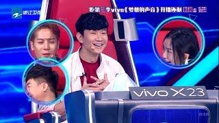 """Jackson Wang王嘉尔变身""""深情王子""""JJ林俊杰因为身高不想上台?《梦想的声音3》EP2 20181102 /浙江卫视官方音乐HD/"""