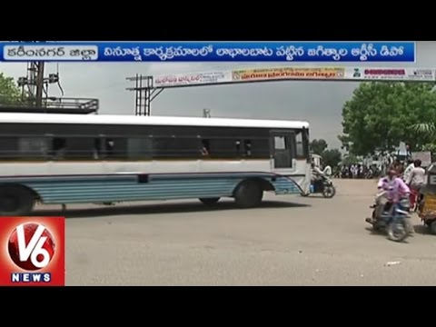 Jagtial Swachh Bus Stand | Depot Officials Innovative Plan To Overcome Losses | Karimnagar | V6News
