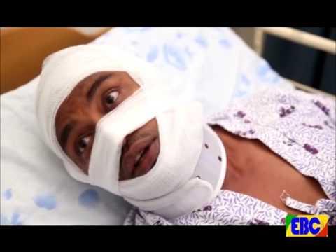 Yebet Sira drama Part 49 EBC Ethiopian drama የቤት ስራ ክፍል 49