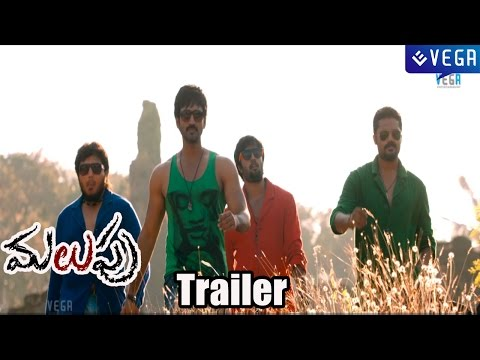 Malupu Movie Trailer - Aadhi Nikki - Latest Telugu Movie Trailer...