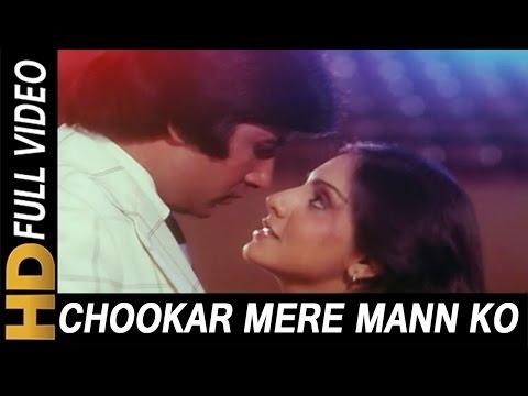 Kishore Kumar - Chookar Mere Man Ko