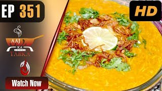 Chicken Haleem | Aaj Ka Tarka - Episode 351 | Chef Gulzar